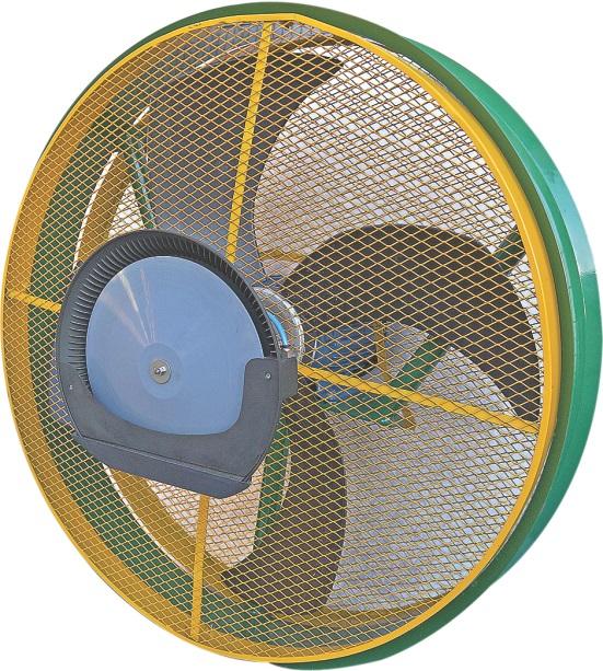 Climatizador Nebulizador - CN-800