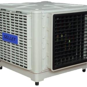 Umidificador de ar industrial