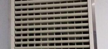 Climatizador evaporativo industrial de parede