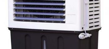 Climatizador portátil industrial